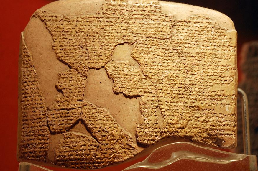 İnsanlık tarihinin ilk yazılı antlaşması (Kadeş Antlaşması)