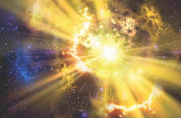 Süpernova illüstrasyonu.